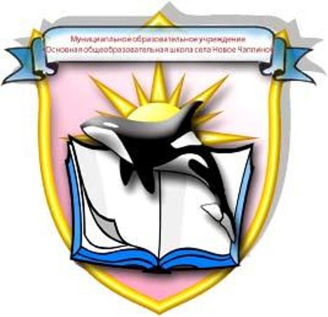 герб книги
